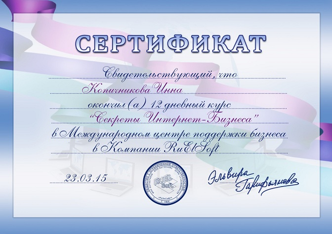grys-1024x723